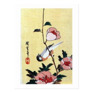 花に鳥, 広重 Bird and Flower, Hiroshige, Ukiyo-e Postcard