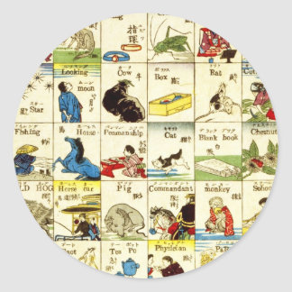 英単語表, 亀吉 Table of English words, Ukiyo-e Classic Round Sticker