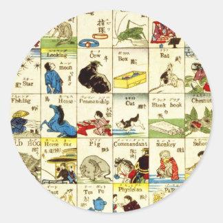英単語表, 亀吉 Table of English words, Ukiyo-e Round Sticker