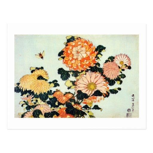 菊と蜂, 北斎 Chrysanthemum and Bee, Hokusai Post Card