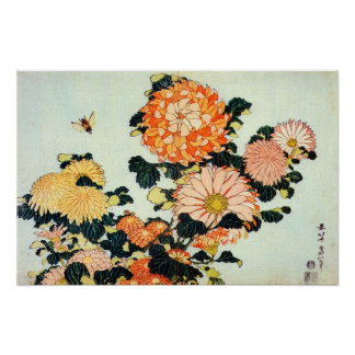 菊と蜂, 北斎 Chrysanthemum and Bee, Hokusai Poster