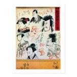 落書き風の猫, Graffiti-like Cat, Kuniyoshi, Ukiyoe Post Card