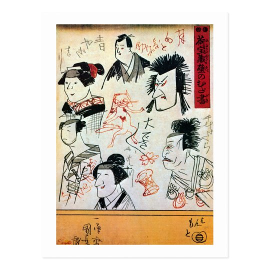 落書き風の猫, Graffiti-like Cat, Kuniyoshi, Ukiyoe Postcard