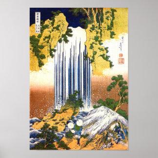 葛飾北斎 Yoro Falls Katsushika Hokusai Print