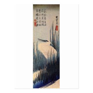 葦に白鷺, 広重 White heron and Reed, Hiroshige, Ukiyo-e Postcard