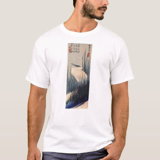 葦に白鷺, 広重 White heron and Reed, Hiroshige, Ukiyo-e T-Shirt