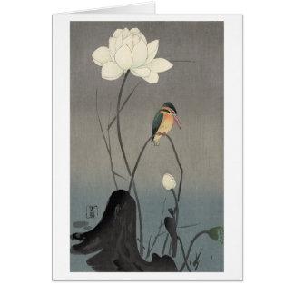 蓮にカワセミ, 古邨 Kingfisher on Lotus, Koson, Ukiyo-e Greeting Card