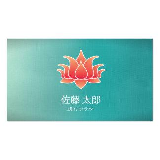 蓮の花の名刺 BUSINESS CARD TEMPLATE