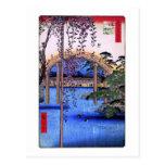 藤と太鼓橋, 広重 Wisteria and Arched Bridge, Hiroshige
