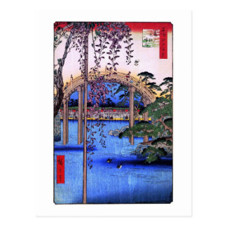 藤と太鼓橋, 広重 Wisteria and Arched Bridge, Hiroshige Postcard