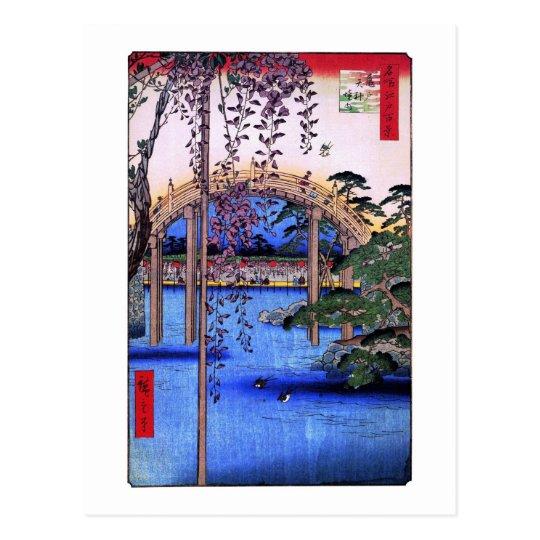 藤と太鼓橋, 広重 Wisteria and Arched Bridge, Hiroshige Postcard