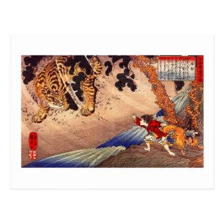 虎と闘う少年 Boy Fights Tiger Kuniyoshi Ukiyoe Post Card