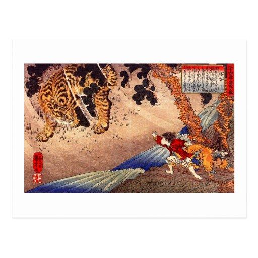 虎と闘う少年, Boy Fights Tiger, Kuniyoshi, Ukiyoe Post Card
