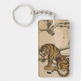 虎図, 若冲 Tiger, Jakuchū, Japan Art Key Ring