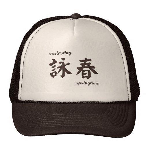 詠春 Wing Chun Hat - brown