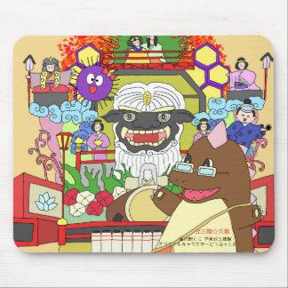 道の駅くじ やませ土風館 オリジナルキャラクターどっふぅくん マウスパッド 祭りVer. Mouse Mat