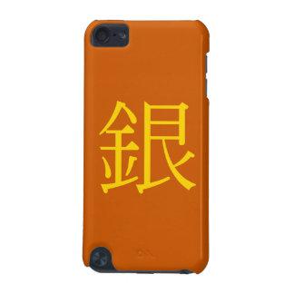 銀, Silver iPod Touch 5G Cases