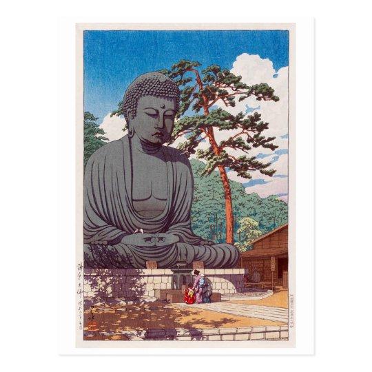鎌倉大仏, Great Buddha at Kamakura, Hasui Kawase Postcard