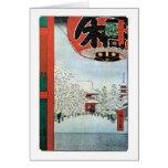 雪の浅草, 広重 Snow in Asakusa, Hiroshige Ukiyoe