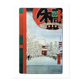 雪の浅草, 広重 Snow in Asakusa, Hiroshige Ukiyoe Postcard