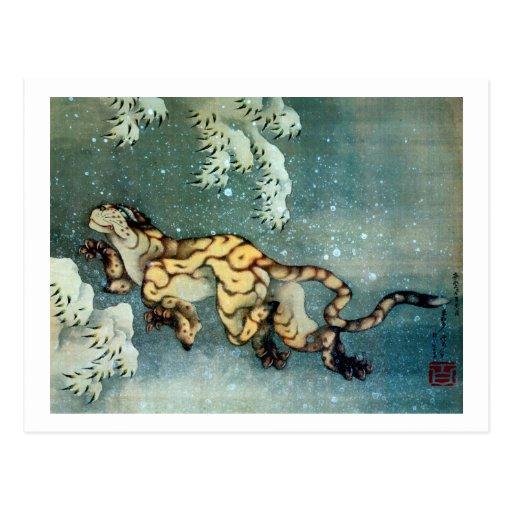 雪中虎図, 北斎 Tigerin theSnow, Hokusai Post Cards