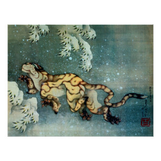 雪中虎図, 北斎 Tiger in the Snow, Hokusai Poster