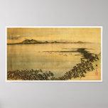 風景画 Landscape 歌川広重 Utagawa Hiroshige Posters