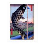 鯉幟と富士山, 広重 Carp Streamer and Mount Fuji, Hiroshige