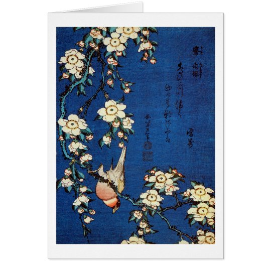 鳥と枝垂桜, 北斎 Bird and Weeping Cherry Tree, Hokusai Card