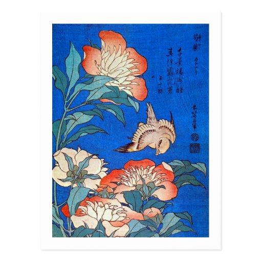 鳥と芍薬, 北斎 Bird and Peony, Hokusai, Ukiyoe Post Card