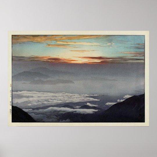 鳳凰山, Mount Hōō, Hiroshi Yoshida, Woodcut Poster