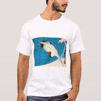 鶴と波, Crane & Wave, Hiroshige, Ukiyo-e T-Shirt
