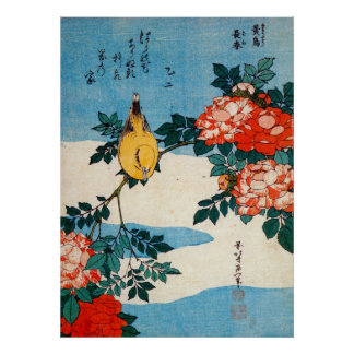 黄鳥と薔薇 北斎 Yellow Bird and Rose Hokusai Ukiyo-e Poster