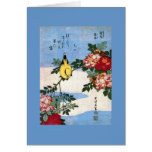 黄鳥長春 Nightingale 葛飾北斎 Hokusai Note Card