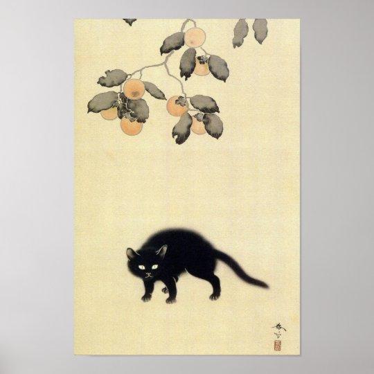 黒猫, 春草 Black Cat (detail), Shunsō, Japanese Art