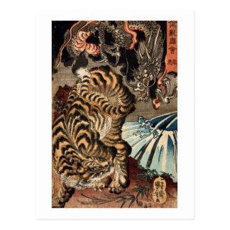 龍虎 国芳 Tiger Dragon Kuniyoshi Ukiyo-e Post Card