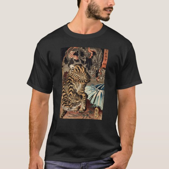 龍虎, 国芳 Tiger & Dragon, Kuniyoshi, Ukiyo-e T-Shirt