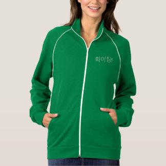 화이팅 hwaiting fighting cat women korean activewear jacket