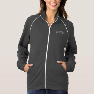 화이팅 (Hwaiting) Fighting Korean Women's Activewear Track Jacket