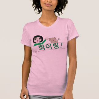 화이팅 Hwaiting Fighting! Womens Fashion graphic top T Shirt