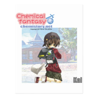 019 Kal of Chemical fantasy Postcard
