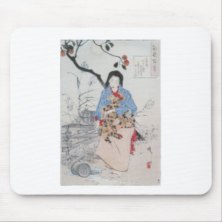 028 - Lady Chiyo and The Broken Water Bucket.jpg Mouse Pad