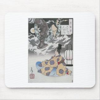 033 - Tsuenobu and the Demon.jpg Mouse Pad