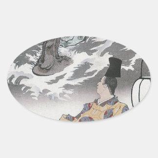033 - Tsuenobu and the Demon.jpg Oval Sticker