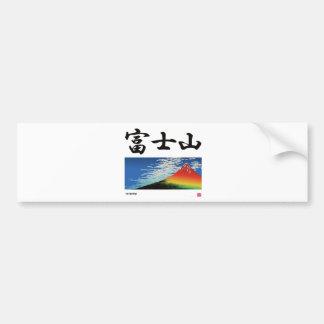 10004.Fujiyama Mt.Fuji Bumper Stickers