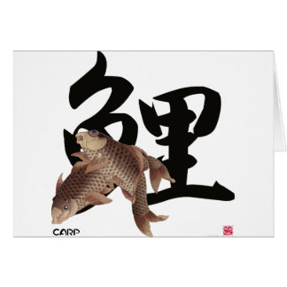 10009.CARP Japanese fish KOI Greeting Card