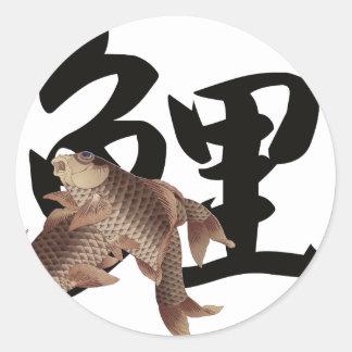 10009.CARP Japanese fish KOI