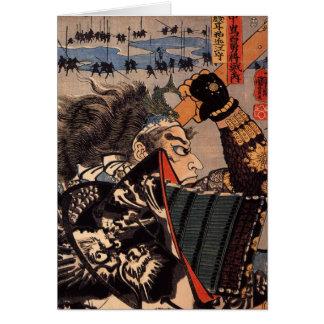 100 Brave Generals Japanese Samurai Painting Card