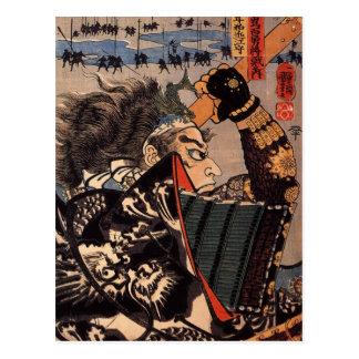 100 Brave Generals Japanese Samurai Painting Postcard