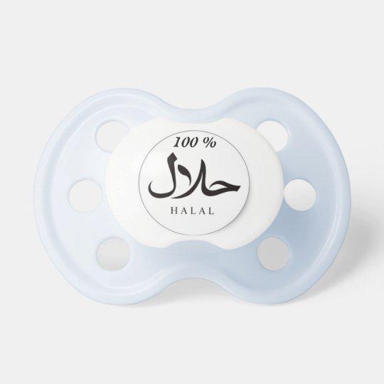 100 % Halal Islamic baby pacifier, Muslim baby